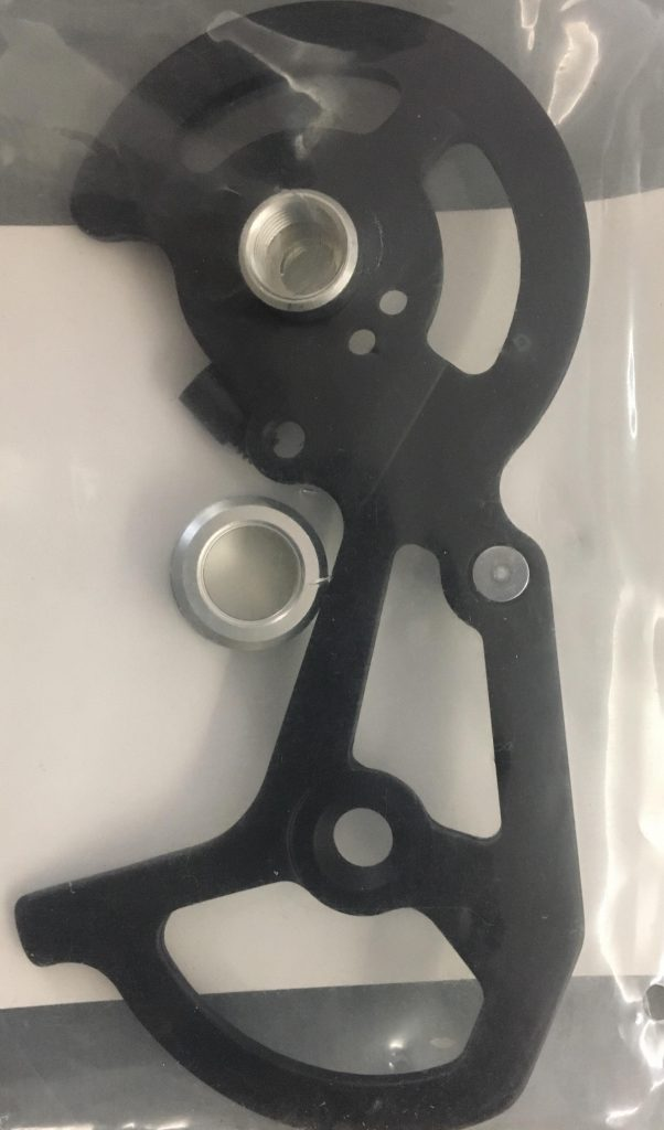 SHIMANO RD-M810 OUTER PLATE SS