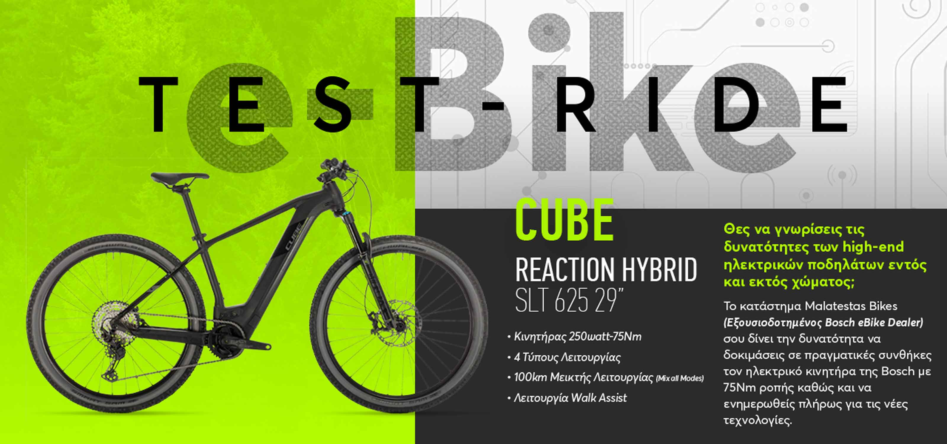 Cube Ebike Test Ride Malatestas